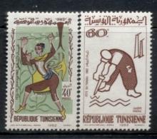 Tunisia 1962 Labour Day MLH - Tunisia