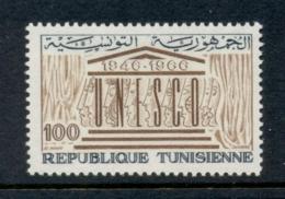Tunisia 1966 UNESCO 20th Anniversary MLH - Tunisia