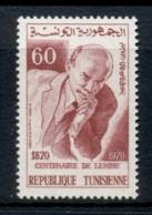 Tunisia 1970 Lenin MLH - Tunisia