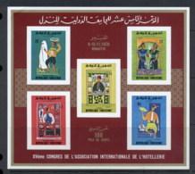 Tunisia 1970 Scenes From Tunisian Life MS IMPERF MUH - Tunisia