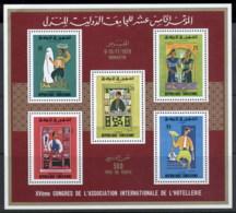 Tunisia 1970 Scenes From Tunisian Life MS MUH - Tunisia