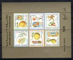 Tunisia 1971 Fruit Flowers & Folklore MS MUH - Tunisia