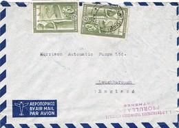 33244. Carta Aerea TESALONICA (Grecia) 1962. Remitente De Atenas - Grecia