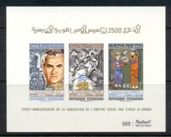 Tunisia 1971 Persepolis 2500 Anniv. MS IMPERF MUH - Tunisia