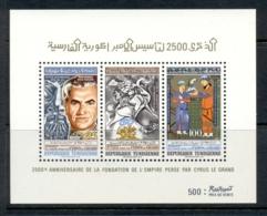 Tunisia 1971 Persepolis 2500 Anniv. MS MUH - Tunisia