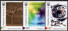 Ukraine - 2018 - Ukrainian Inventions - Electric Tram, Piezomotor, Cornea Transplant - Mint Stamp Set With Hologram - Ucrania