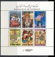 Tunisia 1972 Life In Tunisia MS MUH - Tunisia