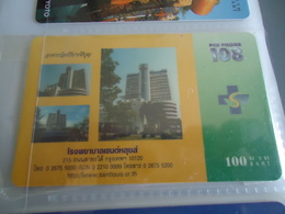 THAILAND MINT CARDS PIN 108  HOSPITAL - Thaïland