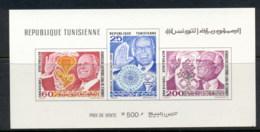 Tunisia 1974 Socialist Neo-Destour Party MS MUH - Tunisia