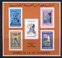 Tunisia 1975 Life In Tunisia MS IMPERF MUH - Tunisia
