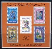 Tunisia 1975 Life In Tunisia MS MUH - Tunisia
