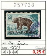 Rumänien - Roumanie - Romina - Rominia - Michel 1569 -  Oo Oblit. Used Gebruikt - - Used Stamps