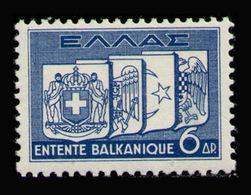 GREECE 1938 - Set MNH** - Greece