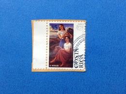 1996 COSTA RICA AMERICA UPAEP 45 C FRANCOBOLLO USATO STAMP USED - Costa Rica