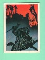 Figurine PANINI Bisvalida Serie UOMINI ILLUSTRI Nr. 99 Alberto Da Giussano 1967 - Edizione Italiana