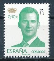 °°° SPAGNA - FELIPE VI - 2015 MNH °°° - 1931-Oggi: 2. Rep. - ... Juan Carlos I