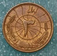 Afghanistan 3 Pul, 1316 (1937) -0247 - Afghanistan