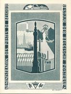 BELGIQUE BELGIUM LUXE SHEET COB 24 - Luxevelletjes