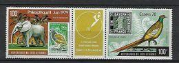 """Cote Ivoire Aerien YT 70A Triptyque (PA) """" Philexafrique II """" 1978 Neuf** - Costa De Marfil (1960-...)"""