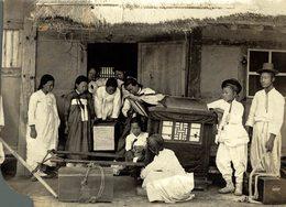 Corea Del Sur COREA KOREA COREE EAST ASIA  SEE LEFT CORNER  17*13 CM Fonds Victor FORBIN 1864-1947 - Lugares