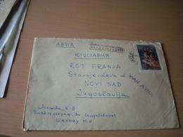 CCCR Baku Azerbadjan   To Novi Sad 1962 - 1923-1991 URSS