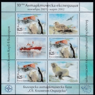 Bulgarien, 2002, 4549 Block 254  MNH **,10. Nationale Antarktisexpedition. - Blocchi & Foglietti