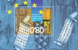 Bulgarien, 2005, 4700 Block 275,  MNH **, Einführung Der Kyrillischen Schrift In Der Offiziellen EU-Berichterstattung. - Hojas Bloque