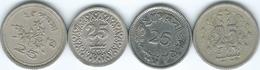 Pakistan - 25 Paisa - 1966 (KM22) 1968 (KM30) 1979 (KM37) & 1993 (KM58) - Pakistan