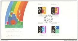 Hong Kong - 1990 Environment Day FDC - Hong Kong (...-1997)