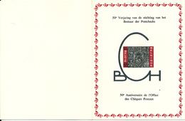 BELGIQUE BELGIUM LUXE SHEET COB LX43 - Luxevelletjes
