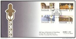 Hong Kong - 1990 Electricity Centennial FDC - Hong Kong (...-1997)