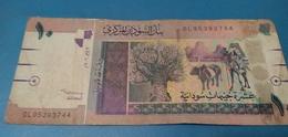 SOUDAN , 10 Pounds , 2006 , P. 67a - Sudan