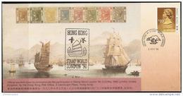 Hong Kong - 1990 London Stamp Exhibition FDC - Hong Kong (...-1997)