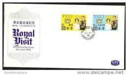 Homg Kong - 1975 Royal Visit FDC  Sc 304-5 - Hong Kong (...-1997)