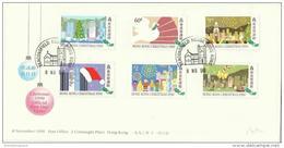 Hong Kong - 1990 Christmas FDC - Hong Kong (...-1997)