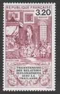 France Neuf Sans Charnière 1986 Relations Diplomatiques Avec La Thaïlande YT 2393 - France