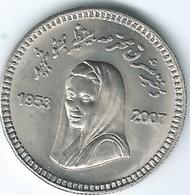 Pakistan - 10Rupees - 2008 - 1st Anniversary Of The Death Of Benazir Bhutto - KM69 - Pakistan