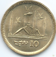 Pakistan - 10Rupees - 2016 - KM77 - Pakistan
