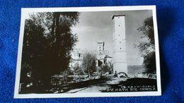 SV Naum Kod Ohrida Macedonia - Macedonia