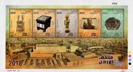 Jordan - 2018 - Jordan Museum - Mint Souvenir Sheet - Giordania