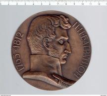 M M  - 1765-1812 - 158 Gram - Royal / Of Nobility