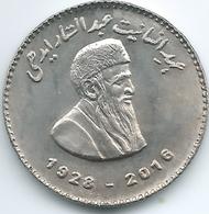 Pakistan - 50 Rupees - 2016 - Abdul Sattar Edhi - KM78 - Pakistan