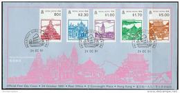 Hong Kong - 1991 Landmarks FDC - Hong Kong (...-1997)