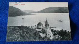 Savina Montenegro - Montenegro
