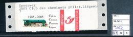 BELGIUM CLUB DES CHEMINOTS MNH - Chemins De Fer