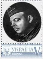Ukraine 2018, Aviation, World Literature, Writer Antoine De Saint-Exupéry, 1v - Ukraine