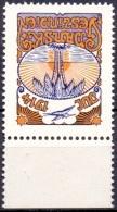 Deens West Indië 1914 Kerstzegel PF-MNH - Danemark (Antilles)
