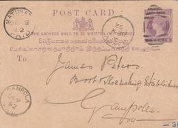 Ceylan Entier Postal 1892 - Ceylan (...-1947)