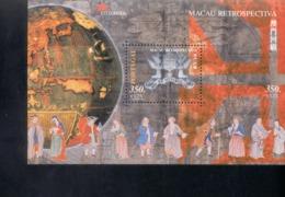 Por. Block 158 Macau Siegel Und Wappen ** MNH Postfrisch - Blocks & Kleinbögen