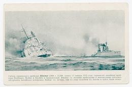 Sinking Of Blucher - Guerra